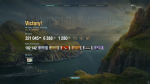 World of Warships ...